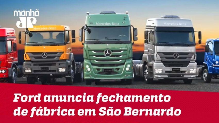 Ford anuncia fechamento de fábrica em São Bernardo | Máquinas na Pan