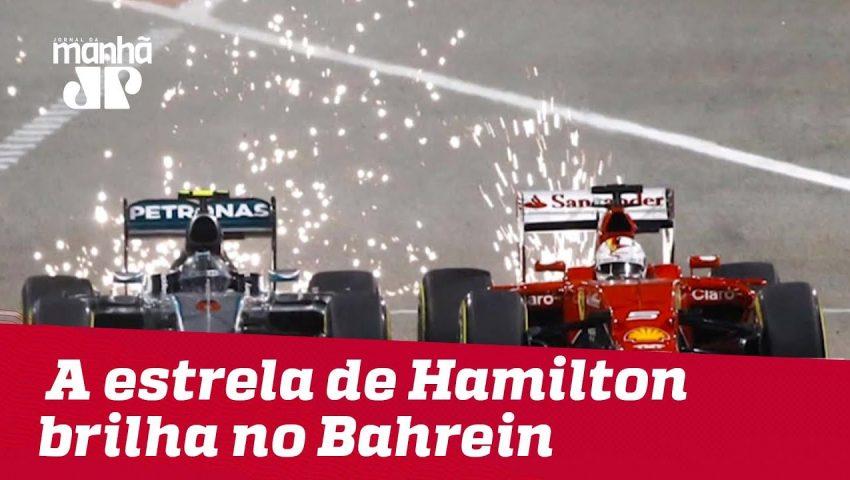 F1: A estrela de Hamilton brilha no Bahrein | Máquinas na Pan