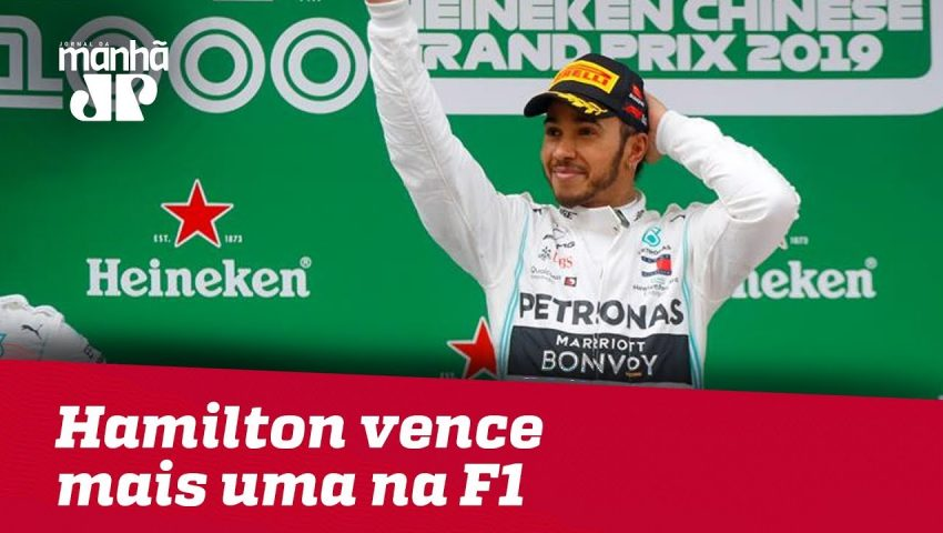 Vettel termina na frente no Canadá, mas é punido e Hamilton vence mais uma na F1