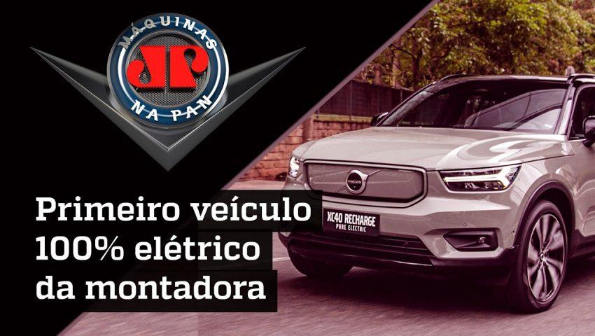 A revolução elétrica da Volvo com a chegada do XC40