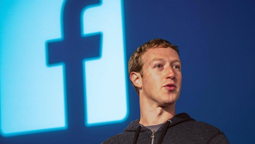Facebook: compartilhamento de dados de usuários era maior do que se pensava