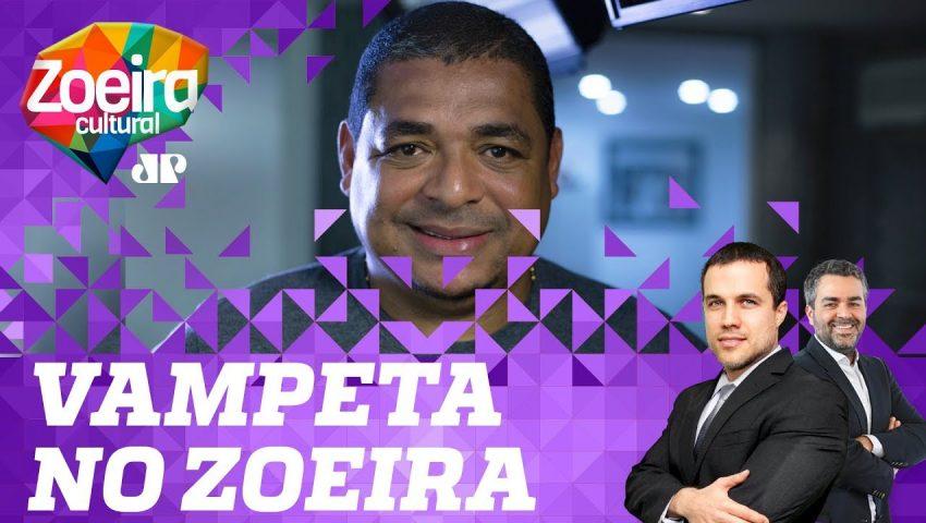 Zoeira Cultural com Felipe Moura Brasil e Carlos Andreazza