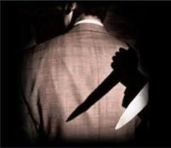 """FBI:  """"Só o inimigo não trai nunca"""" (Nelson Rodrigues)"""